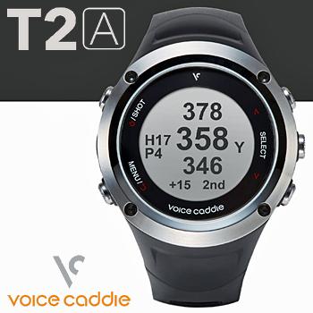 voice caddie(ボイスキャディ) ボイスキャディT2A リストウォッチ型GPSゴルフナビ 「GPS距離測定器」【あす楽対応】