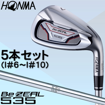 HONMA GOLF(本間ゴルフ) 日本正規品 Be ZEAL535(ビジール535) アイアン 2018新製品 NS PRO950GH スチールシャフト 5本セット(I#6~I#10)