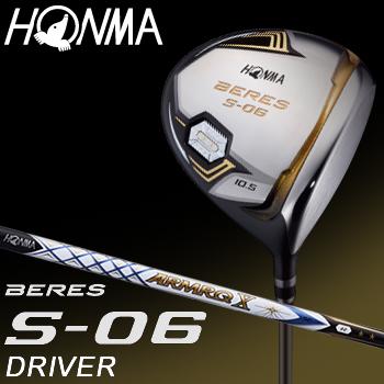 【【最大3000円OFFクーポン】】HONMA GOLF(本間ゴルフ) 日本正規品 BERES(ベレス) S-06 2Sグレード ドライバー 2018モデル ARMRQ X 52カーボンシャフト