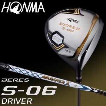 【【最大3000円OFFクーポン】】HONMA GOLF(本間ゴルフ) 日本正規品 BERES(ベレス) S-06 2Sグレード ドライバー 2018モデル ARMRQ X 43カーボンシャフト