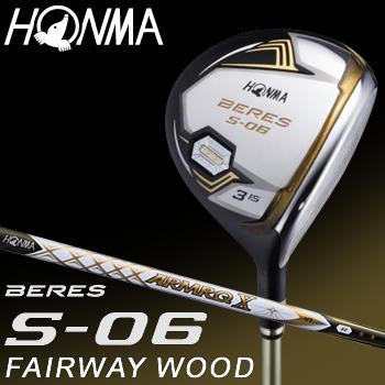 HONMA GOLF(本間ゴルフ) 日本正規品 BERES(ベレス) S-06 2Sグレード フェアウェイウッド 2018モデル ARMRQ X 47カーボンシャフト