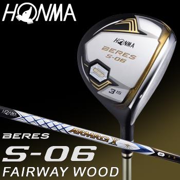 HONMA GOLF(本間ゴルフ) 日本正規品 BERES(ベレス) S-06 2Sグレード フェアウェイウッド 2018新製品 ARMRQ X 52カーボンシャフト
