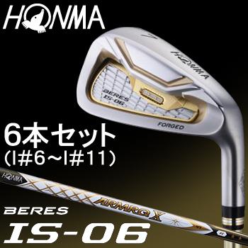 2Sグレード X アイアン 47カーボンシャフト GOLF(本間ゴルフ) ARMRQ 日本正規品 HONMA IS-06 BERES(ベレス) 6本セット(I#6~I#11) 2018新製品