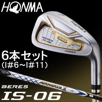 HONMA GOLF(本間ゴルフ) 日本正規品 BERES(ベレス) IS-06 2Sグレード アイアン 2018モデル ARMRQ X 52カーボンシャフト 6本セット(I#6~I#11)