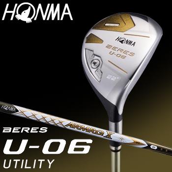 HONMA GOLF(本間ゴルフ) 日本正規品 BERES(ベレス) U-06 2Sグレード ユーティリティ 2018新製品 ARMRQ X 47カーボンシャフト