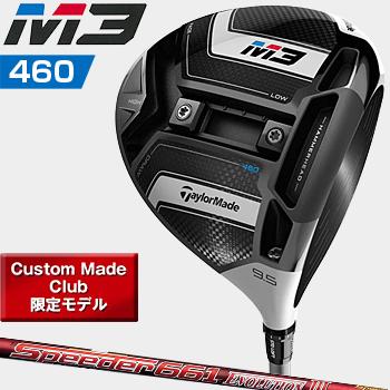 【カスタムメイドクラブ】TaylorMade(テーラーメイド)日本正規品 M3(エムスリー)460ドライバー 2018新製品 Speeder EVOLUTION3カーボンシャフト