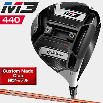 【カスタムメイドクラブ】TaylorMade(テーラーメイド)日本正規品 M3(エムスリー)440ドライバー 2018新製品 BASSARA Pカーボンシャフト