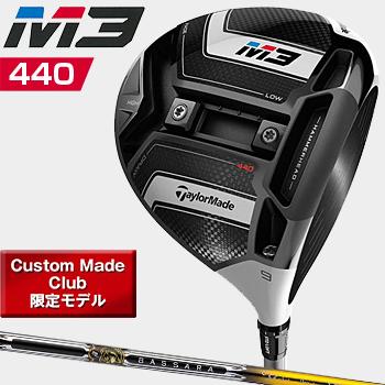 【カスタムメイドクラブ】TaylorMade(テーラーメイド)日本正規品 M3(エムスリー)440ドライバー 2018新製品 BASSARA GGカーボンシャフト