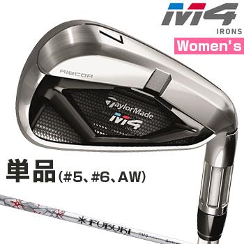 テーラーメイド日本正規品 M4(エムフォー)ウィメンズアイアン 2018新製品 FUBUKI TM4レディスカーボンシャフト 単品(#5、#6、AW)
