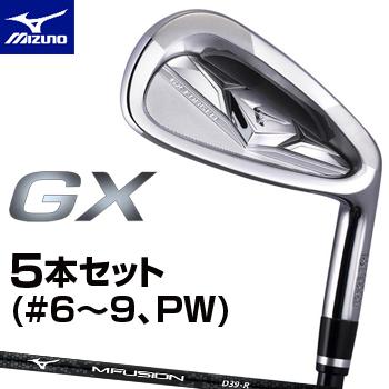 MIZUNO(ミズノ)日本正規品 GX FORGEDアイアン MFUSION iカーボンシャフト 2018モデル 5本セット(#6~9、PW) 「5KJBS56405」