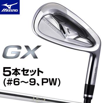 MIZUNO(ミズノ)日本正規品 GX FORGEDアイアン NSPRO950GH HT軽量スチールシャフト 2018新製品 5本セット(#6~9、PW) 「5KJKS56405」