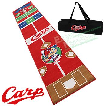 プロ野球 広島東洋カープ Carp パターマットパッティング練習マットセット 「ゴルフ練習用品」 「PM-002」