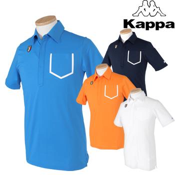 KAPPA GOLF カッパゴルフ 春夏ウエア 半袖シャツ KC712SS12 【あす楽対応】