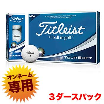 【オススメオンネーム】Titleist(タイトリスト)日本正規品 TOUR SOFT(ツアーソフト) ゴルフボール 2018新製品 3ダース(36個入)