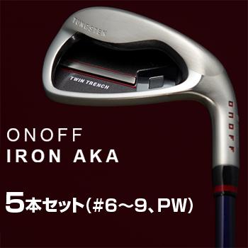 ONOFF(オノフ)日本正規品 オノフ アイアン AKA(赤)SMOOTH KICK(スムースキック) MP-518Iカーボンシャフト 2018新製品 5本セット(#6~9、PW)