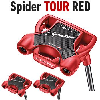 【【最大3300円OFFクーポン】】【追加モデル】TaylorMade(テーラーメイド)日本正規品 Spider TOUR RED (スパイダーツアーレッド)パター 2018モデル【あす楽対応】