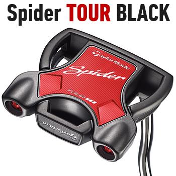 【【最大3000円OFFクーポン】】【追加モデル】TaylorMade(テーラーメイド)日本正規品 Spider TOUR BLACK (スパイダーツアーブラック)パター 2018モデル【あす楽対応】