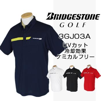 BridgestoneGolfブリヂストンゴルフウエア 半袖ボタンダウンシャツ 2018春夏モデル 3GJ03A ビッグサイズ(3L) 【あす楽対応】