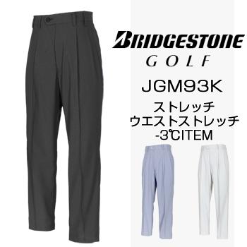BridgestoneGolfブリヂストンゴルフウエア 2タックパンツ 2018春夏モデル JGM93K 【あす楽対応】