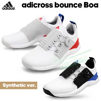 アディダスゴルフ日本正規品adicross bounce Boa (アディクロスバウンスボア) Synthetic ver. スパイクレスゴルフシューズ 2018新製品 「WI967」【あす楽対応】