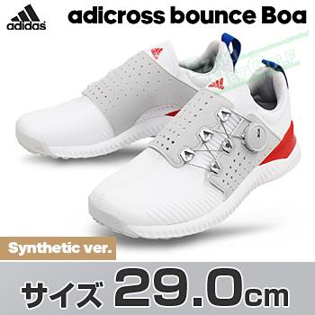 アディダスゴルフ日本正規品adicross bounce Boa (アディクロスバウンスボア) Synthetic ver. スパイクレスゴルフシューズ 2018新製品 「WI967」 サイズ:29.0cm【あす楽対応】