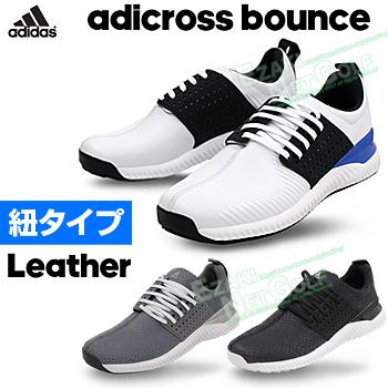 Leather(レザー) 2018新製品 アディダスゴルフ日本正規品adicross (アディクロスバウンス) bounce 「WI995」【あす楽対応】 スパイクレスゴルフシューズ