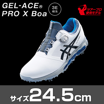 ASICS(アシックス)日本正規品 GEL-ACE PRO X Boa (ゲルエースプロエックスボア) ソフトスパイクゴルフシューズ 2018新製品 「TGN922」 サイズ:24.5cm【あす楽対応】