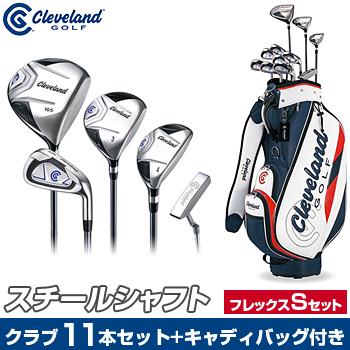 クリーブランドゴルフ日本正規品 PACKAGE SET クラブ11本セット(W#1、W#3、H4、I#5~9、PW、SW、パター)+キャディバッグ 2018新製品 「オリジナルスチールシャフト」