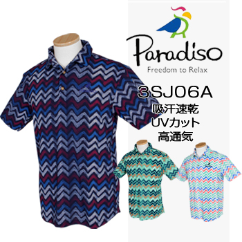 BridgestoneParadiso ブリヂストンパラディーゾ 半袖シャツ 2018春夏モデル 3SJ06A 【あす楽対応】