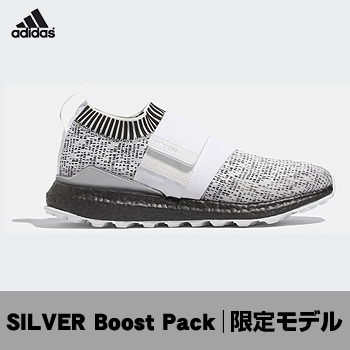 【限定モデル】アディダスゴルフ日本正規品crossKnit 2.0 Silver Boost Pack クロスニット2.0 シルバーブーストパック スパイクレスゴルフシューズ 2018モデル 「WI972」【あす楽対応】