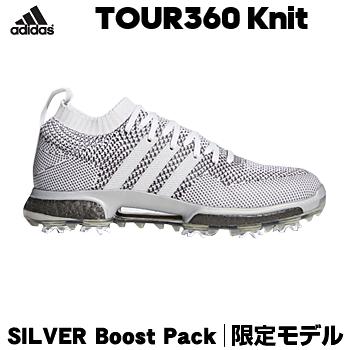 【限定モデル】アディダスゴルフ日本正規品TOUR360 Knit Silver Boost Pack ツアー360ニット シルバーブーストパック ソフトスパイクゴルフシューズ 2018モデル 「AQM91」【あす楽対応】