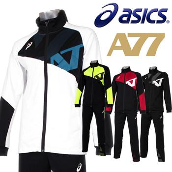 asics アシックス A77シリーズトレーニングジャージジャケット パンツ上下セット XAT719 XAT819【あす楽対応】