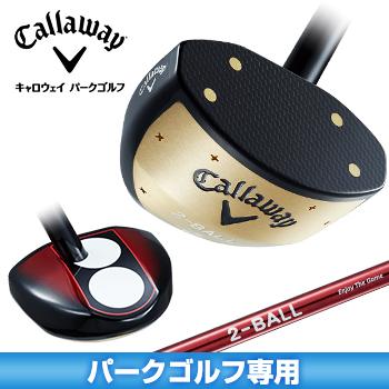 Callaway (キャロウェイ) 日本正規品 2-BALL (2-ボール) 18JM パークゴルフ 専用 クラブ 2018新製品【あす楽対応】