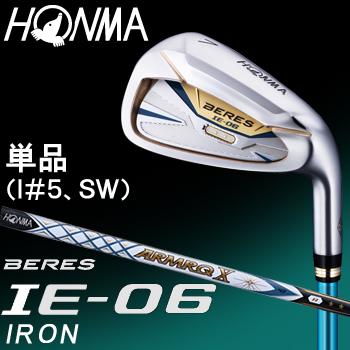 【【最大3000円OFFクーポン】】HONMA GOLF(本間ゴルフ) 日本正規品 BERES(ベレス) IE-06 2Sグレード アイアン 2018モデル ARMRQ X 43カーボンシャフト 単品(I#5、SW)