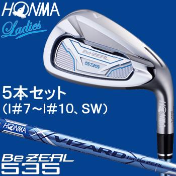 HONMA GOLF(本間ゴルフ) 日本正規品 Be ZEAL535(ビジール535) アイアン 2018新製品 VIZARD for Be ZEAL Ladies カーボンシャフト 5本セット(I#7~I#10、SW) レディスモデル
