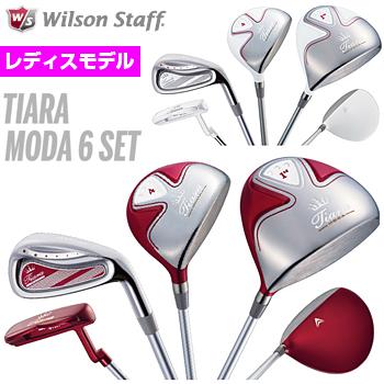 Wilson Staff(ウィルソンスタッフ)日本正規品 TIARA MODA6 SET ティアラモダ レディスクラブセット 6本セット(1W、W#4、I#7、I#9、SW、PT) 2018新製品 「176993」【あす楽対応】