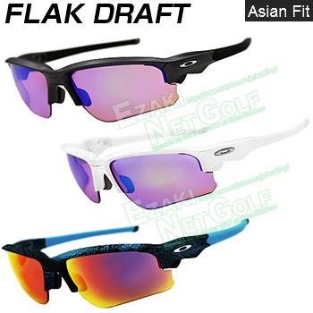 Oakly(オークリー) サングラス FLAK DRAFT(ASIA FIT) 「OO9373」 【あす楽対応】