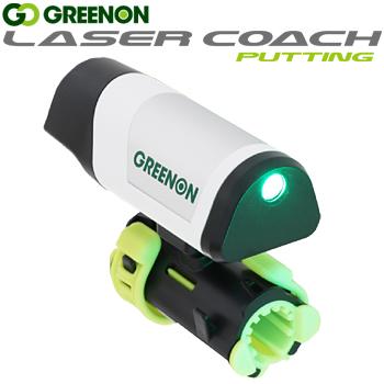 GreenOn(グリーンオン) MASA日本正規品 LASER COACH PUTTING (レーザーコーチパッティング) スタンダードモデル 「G013P」 ゴルフ練習用品【あす楽対応】