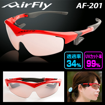 ZYGOSPEC (ジゴスペック) AirFly (エアフライ) ノーズパッドレス サングラス BRIGHT RED 「AF-201 C-4」