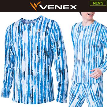 色々な VENEX(ベネクス)日本正規品 STANDARD STANDARD DRY (スタンダードドライ) ロングスリーブシャツ 「6537」 メンズ DRY 「6537」, calinuts:0dc56ef6 --- canoncity.azurewebsites.net