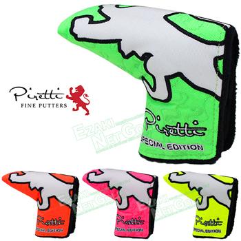 【限定品】Piretti(ピレッティ日本正規品) Special Edition Putter Cover スペシャルエディションピンタイプ用パターカバー 2018新製品【あす楽対応】