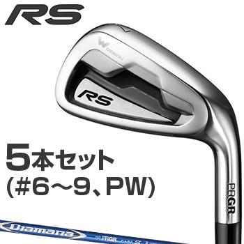 PRGR(プロギア)日本正規品 新RSアイアン 2018新製品 Diamana for PRGRカーボンシャフト 5本セット(#6~9、PW) 【あす楽対応】