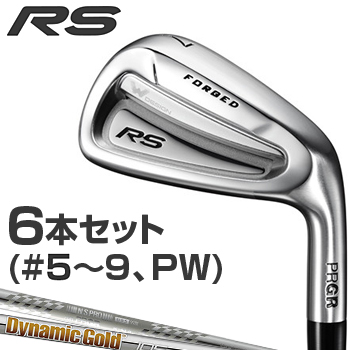 PRGR(プロギア)日本正規品 新RS FORGEDアイアン 2018新製品 スチールシャフト 6本セット(#5~9、PW) 【あす楽対応】