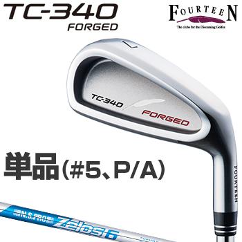 【【最大3300円OFFクーポン】】FOURTEEN(フォーティーン)日本正規品 TC-340 FORGEDアイアン NSPRO Zelos6スチールシャフト 2018モデル 単品(#5、P/A)