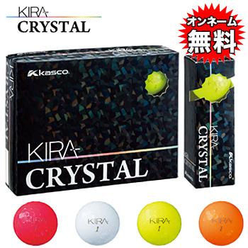 【【最大3300円OFFクーポン】】【オリジナルマーク3色オンネーム】 Kasco(キャスコ)日本正規品 KIRA CRYSTAL(キラクリスタル) ゴルフボール3ダース(36個入)