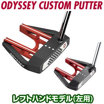 【カスタムパター】 オデッセイ日本正規品 EXO(エクソー)パター 2018新製品 Odyssey SS 2.0 RED BALLグリップ 「レフトハンドモデル(左用)」