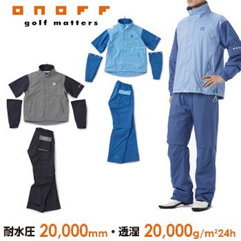 ONOFF(オノフ)日本正規品ヘリンボーン柄メンズ レインウェアOZ11Z15