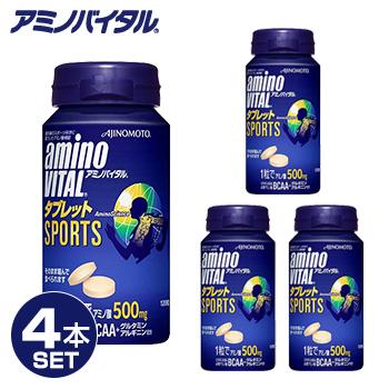 【【最大3333円OFFクーポン】】アミノバイタル(amino VITAL) アミノバイタル タブレット 120粒入×4本 「16AM-5660」