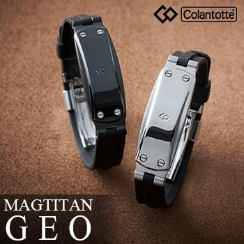 即納 ColanTotte コラントッテ 日本正規品 MAGTITAN マグチタン GEO あす楽対応 ABAEG 男女兼用 腕用 磁気アクセサリー 新着セール 再販ご予約限定送料無料