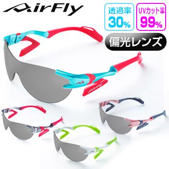 【【最大3300円OFFクーポン】】ZYGOSPEC (ジゴスペック) AirFly (エアフライ) ノーズパッドレス サングラス 偏光レンズ 組込みセット 「AF-302」